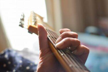 ギターが上手くなる6つの練習とは?初心者から上級者へ