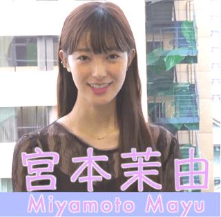 宮本茉祐さんの美人すぎる写真!女優として自己紹介