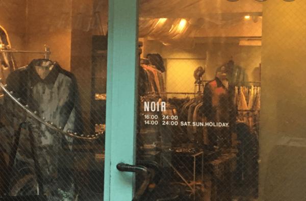 菅田将暉さん行きつけの三軒茶屋の古着屋さん「NOIR(ノワール)」
