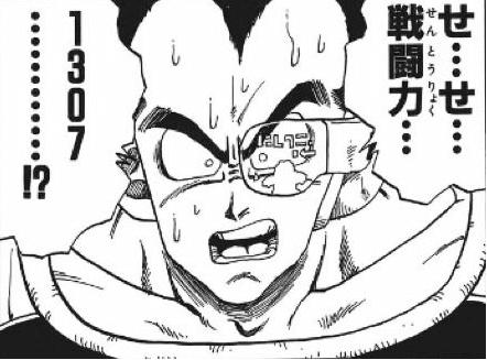 水谷隼選手のサングラス姿がまるでサイヤ人と話題に!